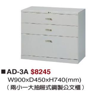 AD-3A