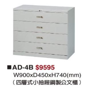 AD-4B