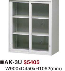 AK-3U