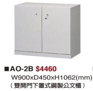 AO-2B
