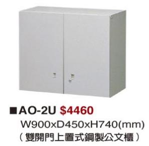 AO-2U