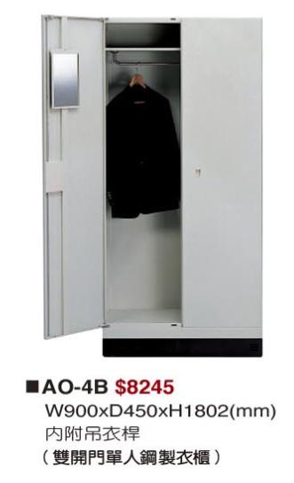 AO-4B