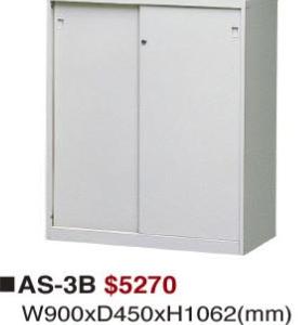 AS-3B