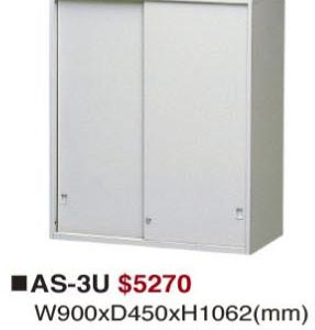 AS-3U