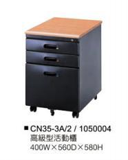 CU46-3A