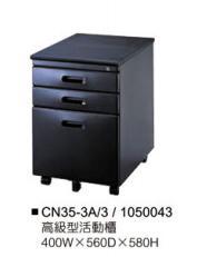 CN35-3A