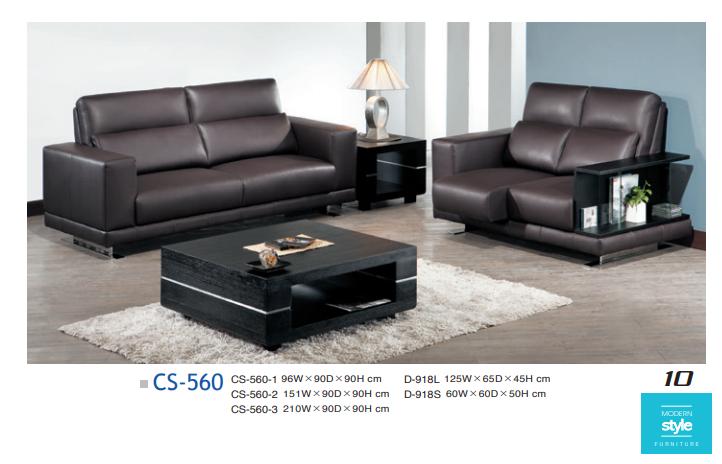 CS-560辦公沙發