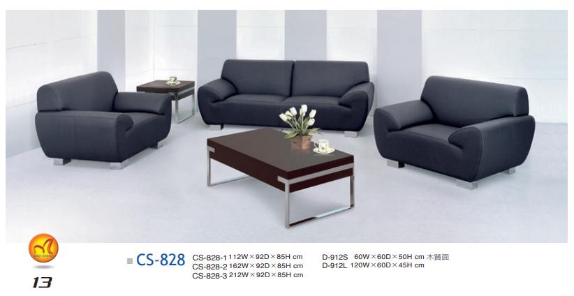 CS-828辦公沙發