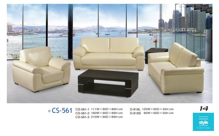 CS-561 辦公沙發