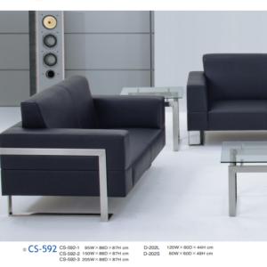 CS-592辦公沙發