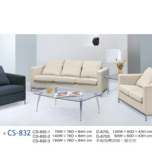 CS-832辦公沙發