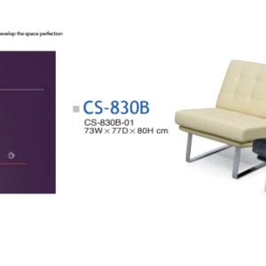 CS-830辦公沙發