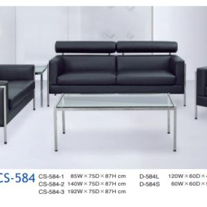 CS-584辦公沙發