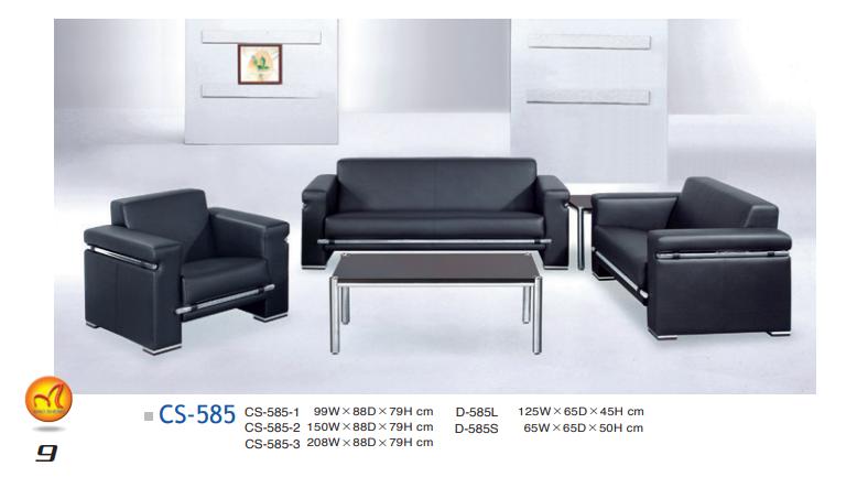CS-585辦公沙發